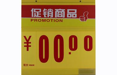 435x440mm QH-N1 PVC Price tag 435x440mm QH-N1 supermarket promotion